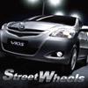 Street Wheels